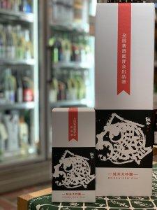 関谷酒造 ほうらいせん 吟 純米大吟醸 新酒鑑評会出品酒 1.8L