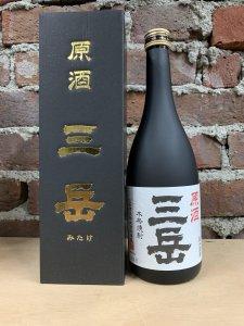 芋焼酎 三岳原酒 39度 720ml