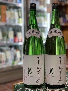 まんさくの花 純米酒 1.8L