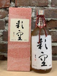 彩空 梅酒 720ml