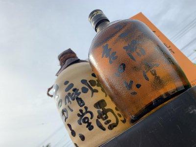 麦焼酎 吉四六 壜 720ml