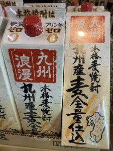 本格焼酎 九州浪漫 25度パック 1.8L
