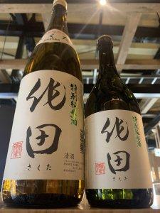 清酒 作田 特別純米酒 1.8L