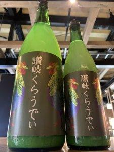 清酒 川鶴 くらうでぃ 1.8L