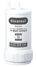 [三菱ケミカル・クリンスイ] 12物質除去 クリンスイ浄水器カートリッジ 「BUC12001」(旧UZC2000)