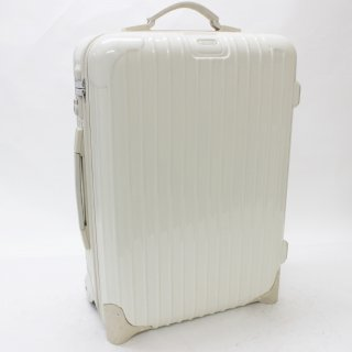203117★激レア!正規品★リモワ×アローズ限定★サルサエクリュ 機内持込可スーツケース 895.46 2輪 32L★