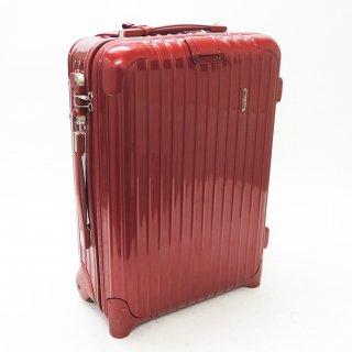 リモワRIMOWA★サルサデラックス 機内持込可スーツケース 853.52 2輪 32L★000101★正規品★