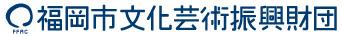 (公財)福岡市文化芸術振興財団オンラインショップ