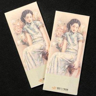 一筆箋 中国ポスター