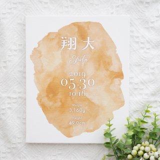 バースポスター(ベビーポスター)/1人用 [03/WATERCOLOR(1)]