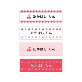 おなまえマスキングテープ [04/CHERRY]