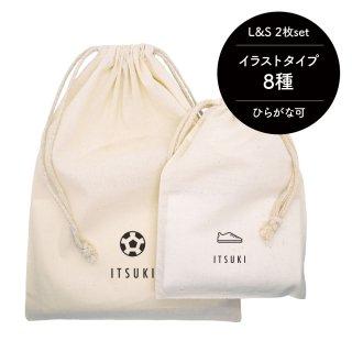 コットン巾着 [16/SPORTS] Large & Small 2枚セット