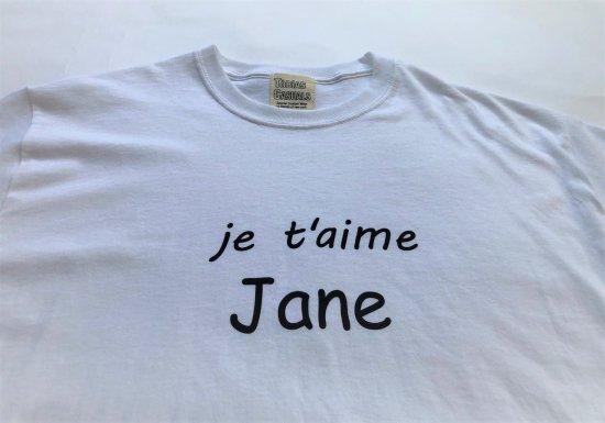 TOBIAS CASUALS /   PRINT TEE  Jane