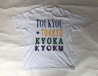 SANSE SANSE / TOUKYOU