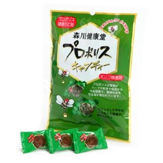 プロポリスキャンディー(100g)【森川健康堂】 お出かけのおともに!