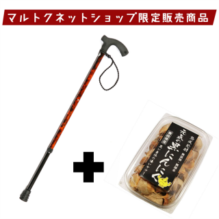 <img class='new_mark_img1' src='https://img.shop-pro.jp/img/new/icons11.gif' style='border:none;display:inline;margin:0px;padding:0px;width:auto;' />【らふらふクラシック・元気セット】熟成黒にんにく(健康維持に!)
