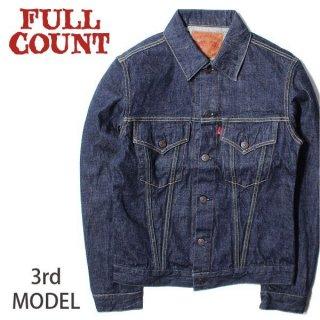 フルカウント FULLCOUNT デニムジャケット Gジャン 3rd MODEL サードモデル 2101