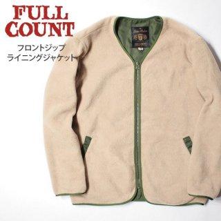フルカウント FULLCOUNT フロントジップ フリースライニングジャケット ライナー 2917