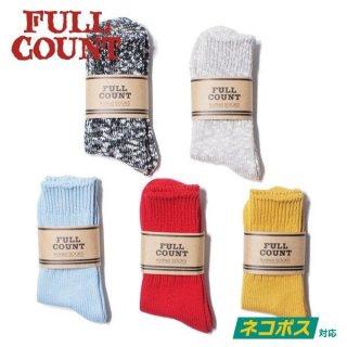 [ネコポス送料200円]フルカウント FULLCOUNT ソックス 靴下 6105