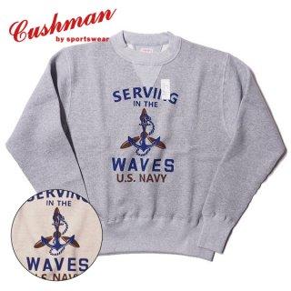 クッシュマン セットイン スウェット スエット U.S.NAVY 26901P CUSHMAN