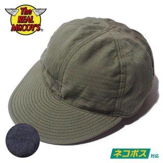 [ネコポス送料200円]ザ リアルマッコイズ TYPE A-3 キャップ 帽子 CAP MA16001 THE REAL McCOY'S