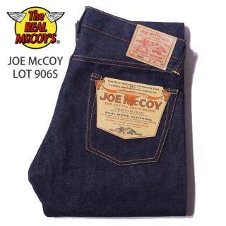 ザ リアルマッコイズ ジョーマッコイ JOE McCOY LOT 906S タイトストレート TIGHT STRAIGHT デニムパンツ ジーンズ MP13906 THE REAL McCOY'S