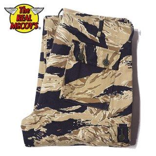 ザ リアルマッコイズ タイガーカモフラージュトラウザーズ ゴールドトーン TIGER CAMOUFLAGE TROUSERS / GOLD TONE MP20001 THE REAL McCOY'S