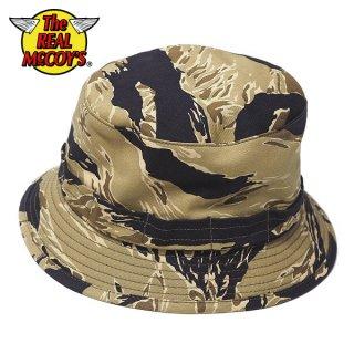 ザ リアルマッコイズ タイガーカモフラージュ ストライプ ブーニーハット TIGER CAMOUFLAGE BOONIE HAT GOLD TONE MA20005 THE REAL McCOY'S
