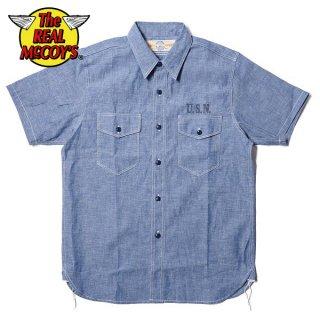 ザ リアルマッコイズ U.S.N. シャンブレーシャツ 半袖 CHAMBRAY SHIRT S/S MS18014 THE REAL McCOY'S