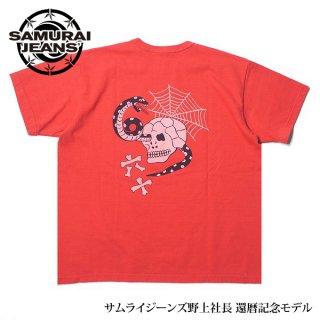 サムライジーンズ 野上社長還暦記念 プリントTシャツ SJST20-60TH SAMURAI JEANS