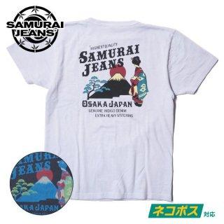 [ネコポス送料200円]サムライジーンズ リペンコットン吊編Tシャツ 半袖 SJST20-108 SAMURAI JEANS