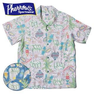フェローズ ヴォイニッチ ハワイアンシャツ アロハシャツ VOYNICH HAWAIIAN SHIRTS 20S-VOYNICH2 PHERROWS