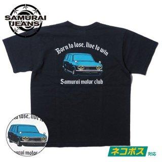 [ネコポス送料200円]サムライジーンズ 自動車倶楽部 プリントTシャツ 半袖 SMT20-101 SAMURAI JEANS