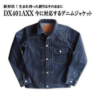 【6-7月入荷予定】デラックスウエア 1ST DENIM JACKET ファーストデニムジャケット DX401AXX DELUXEWARE