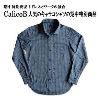 【6-7月入荷予定】ダリーズ&コー 30sキャラコシャツ CALICO SHIRT 長袖 CALICO B DALEES&CO