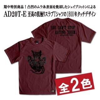 【6-7月入荷予定】ダリーズ&コー プリント スラブTシャツ 半袖 CAN'T STOP AD20T-E DALEES&CO