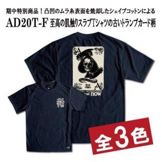 【6-7月入荷予定】ダリーズ&コー プリント スラブTシャツ 半袖 ACE AD20T-F DALEES&CO