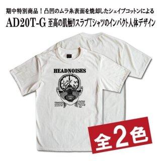 【6-7月入荷予定】ダリーズ&コー プリント スラブTシャツ 半袖 NOISE AD20T-G DALEES&CO
