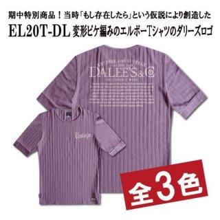 【7-8月入荷予定】ダリーズ&コー プリント エルボースリーブ Tシャツ 半袖 ELBOW SLEEVE EL20T-DL DALEES&CO