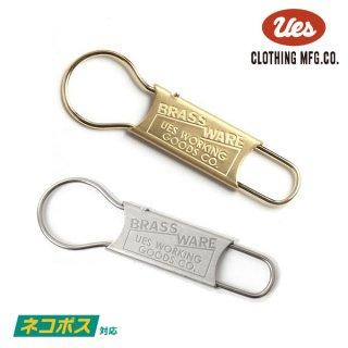 [ネコポス送料200円]ウエス 真鍮 キーホルダー 89-KH UES
