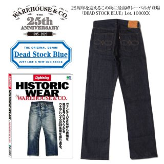 [初回特典付]ウエアハウス 25周年ジーンズ デニムパンツ Lot 1000XX Dead Stock Blue [2020年秋冬新作 ]