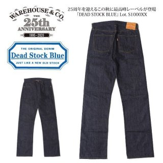 【予約商品】[初回特典付]ウエアハウス 25周年大戦ジーンズ デニムパンツ Lot S1000XX Dead Stock Blue [2021年春夏入荷分]