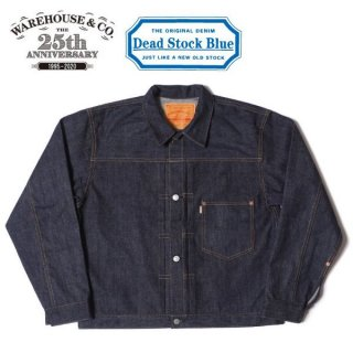 [初回特典付]ウエアハウス 25周年 大戦デニムジャケット ジージャン Lot S2000XX Dead Stock Blue [秋冬新作]