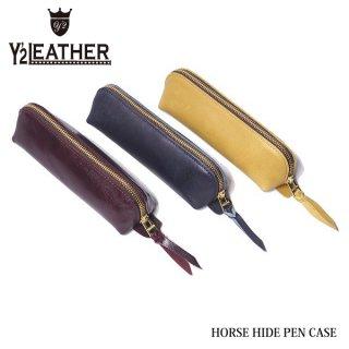 ワイツーレザー ホースハイド ペンケース 馬革 BG-15 HORSEHIDE PENCASE Y'2 LEATHER