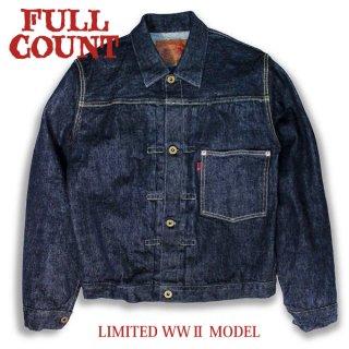 [限定][Tシャツ付き]フルカウント 大戦モデル デニムジャケット ジージャン Gジャン S2107 WW2 WPB REGULATION FULLCOUNT[2021年春夏新作]