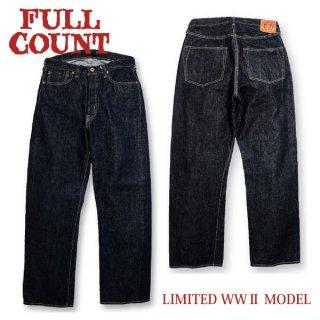 [限定][Tシャツ付き]フルカウント 大戦モデル デニムパンツ ジーンズ ジーパン S0105 WW2 WPB REGULATION FULLCOUNT[2021年春夏新作]