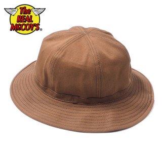 ザ リアルマッコイズ WW1 BROWN FATIGUE HAT ブラウン ファティーグハット 帽子 MA20004 THE REAL McCOY'S