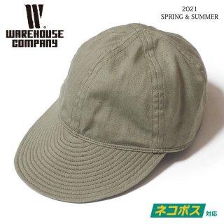 [ネコポス送料200円]ウエアハウス Lot 5233 A-3 TYPE U.S.ARMY AIR FORCE CAP ミリタリーキャップ 帽子 WAREHOUSE[2021年春夏新作 ]