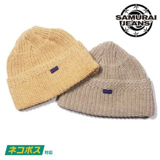 [ネコポス送料200円]サムライジーンズ ニットキャップ 帽子 SJ501NC20 SAMURAI JEANS