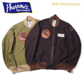 30周年記念モデル フェローズ ジャケット ミリタリー フライトジャケット TYPE L-2 カスタム 21S-L-2 TEST SAMPLE-C-30TH PHERROWS
